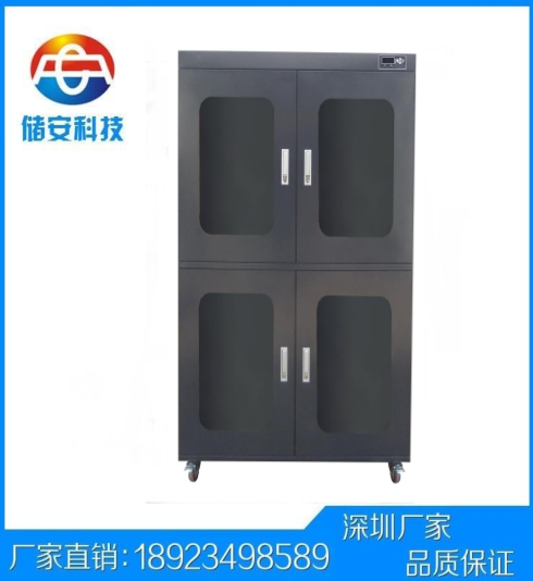 CAFS-1000L IC存储专用防潮箱