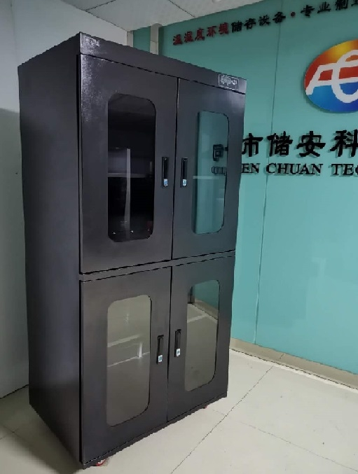 CAFS-1200L IC存储专用防潮箱