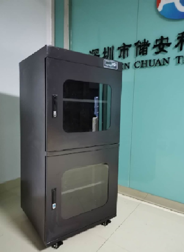 CAFS-500L IC存储专用防潮箱
